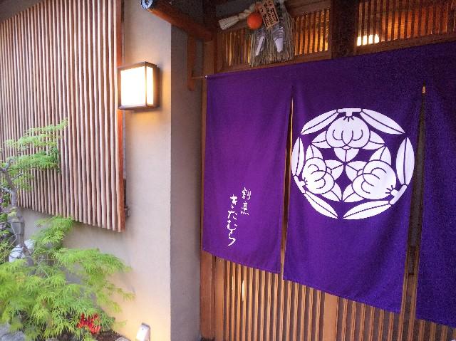 f:id:takeoki:20190419080657j:image