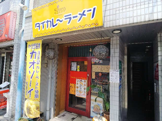 f:id:takeoki:20190423080410j:image
