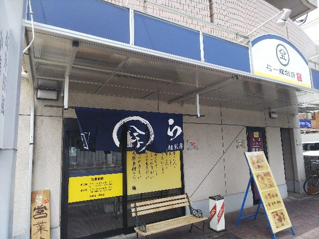 f:id:takeoki:20190424080806j:image