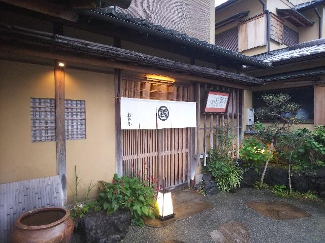 f:id:takeoki:20190424080842j:image