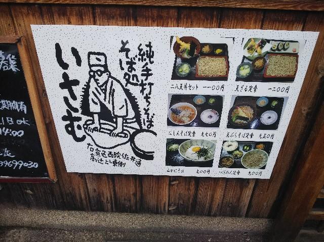 f:id:takeoki:20190425080033j:image