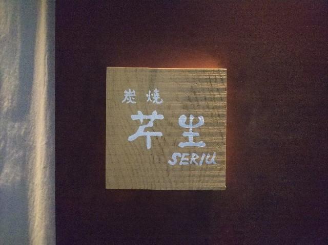 f:id:takeoki:20190426080453j:image