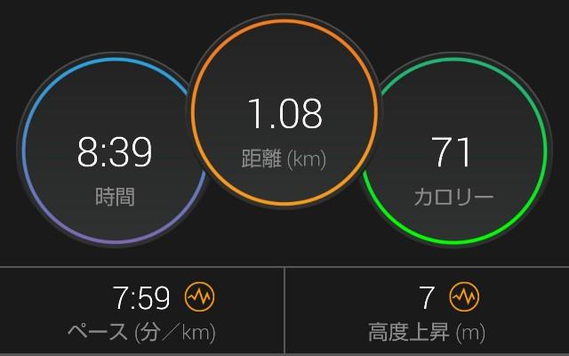 f:id:takeoki:20190430192125j:image