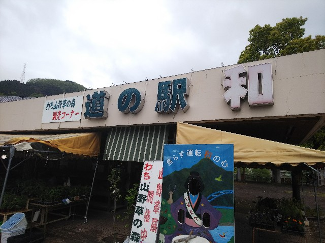 f:id:takeoki:20190430200435j:image