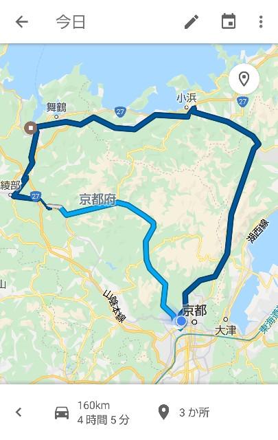 f:id:takeoki:20190430200456j:image