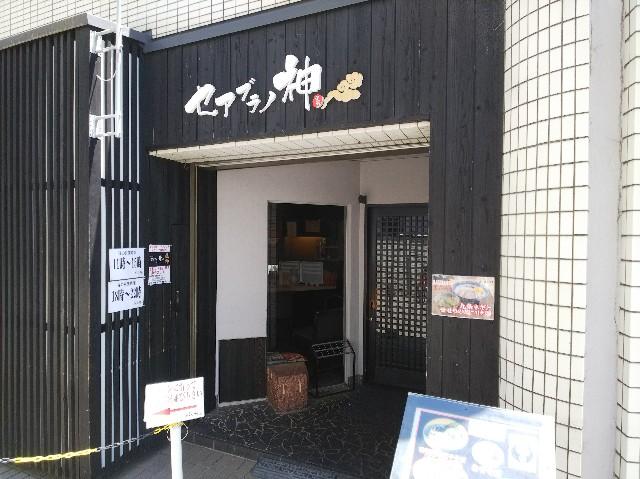 f:id:takeoki:20190509080101j:image