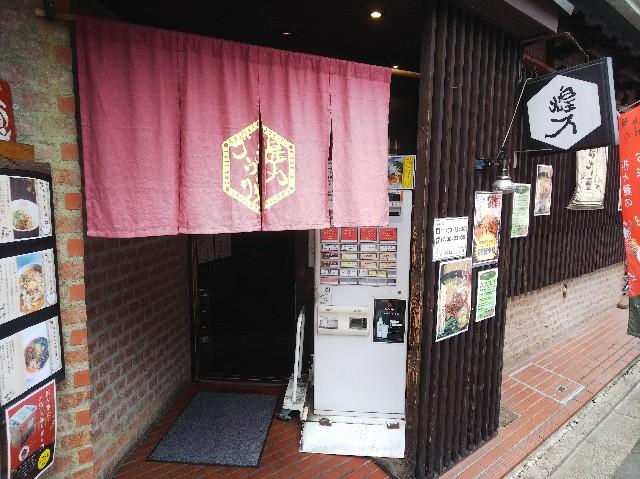f:id:takeoki:20190510075810j:image