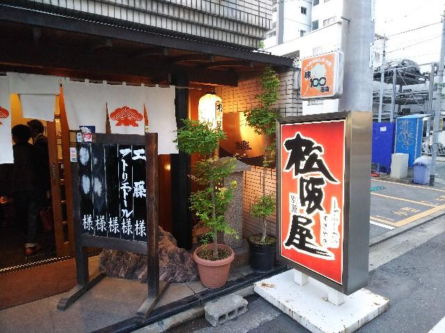 f:id:takeoki:20190511124204j:image