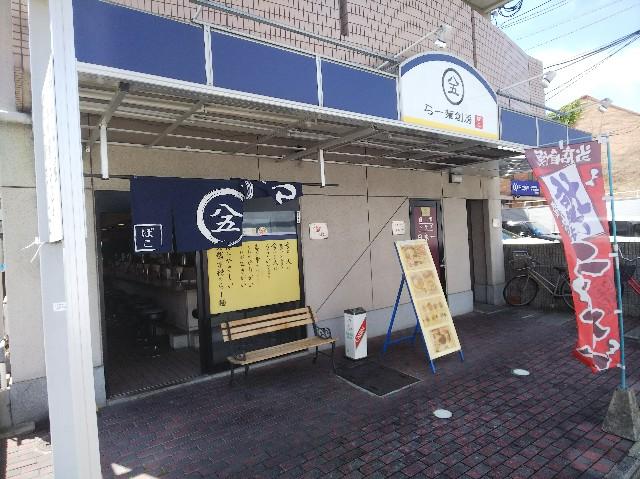 f:id:takeoki:20190522102405j:image