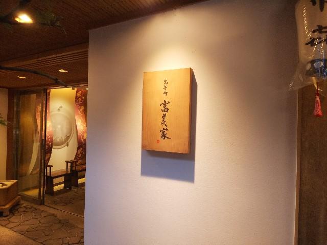 f:id:takeoki:20190523081032j:image