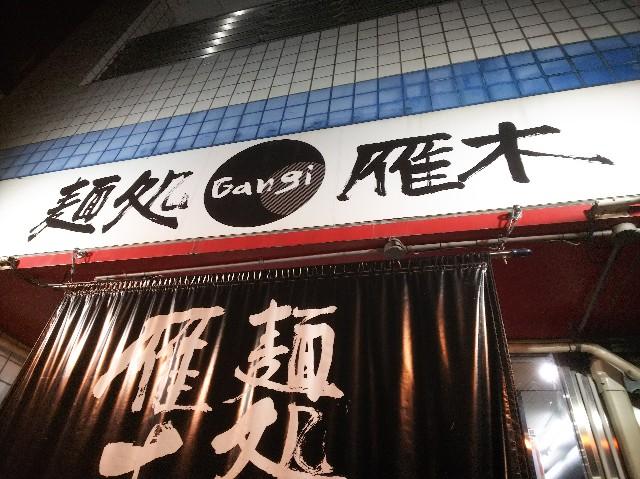 f:id:takeoki:20190523081159j:image