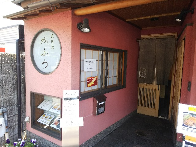 f:id:takeoki:20190524075821j:image