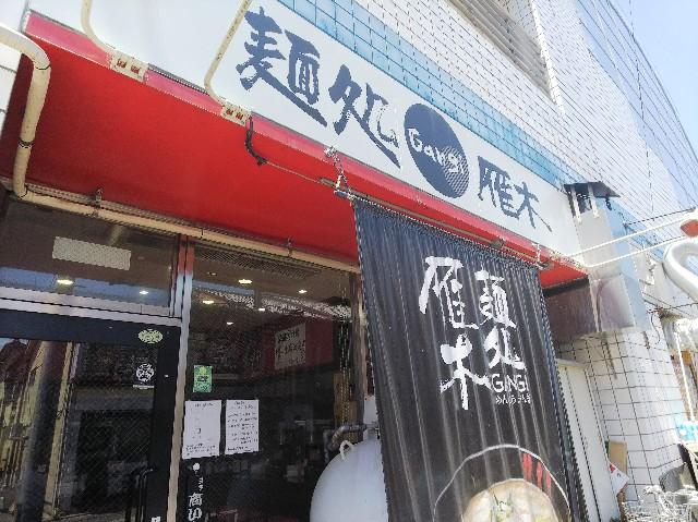 f:id:takeoki:20190525083748j:image
