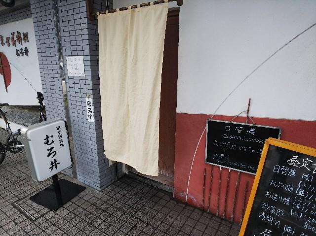 f:id:takeoki:20190605081001j:image