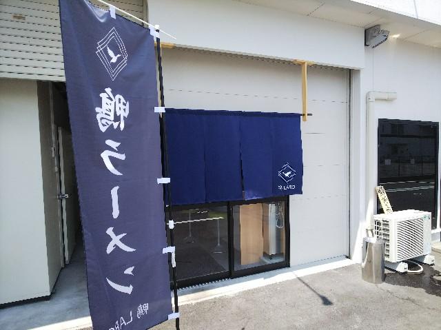 f:id:takeoki:20190606080809j:image