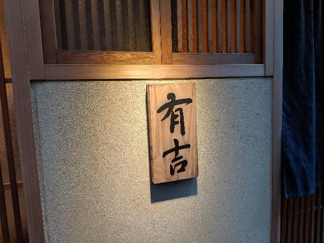 f:id:takeoki:20190611081635j:image