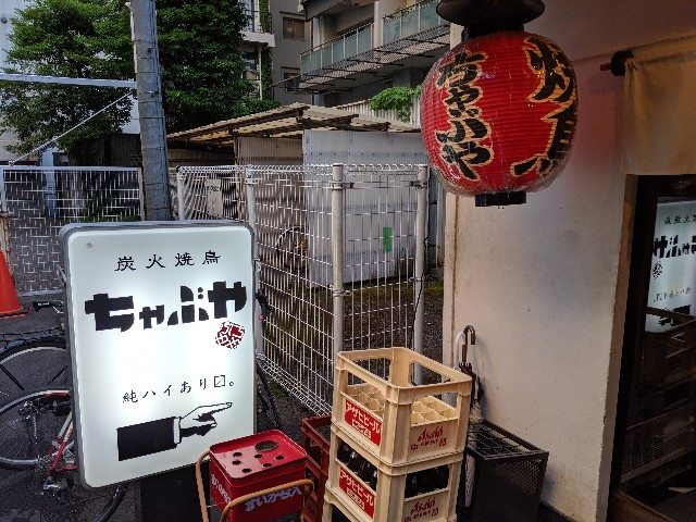 f:id:takeoki:20190613081022j:image