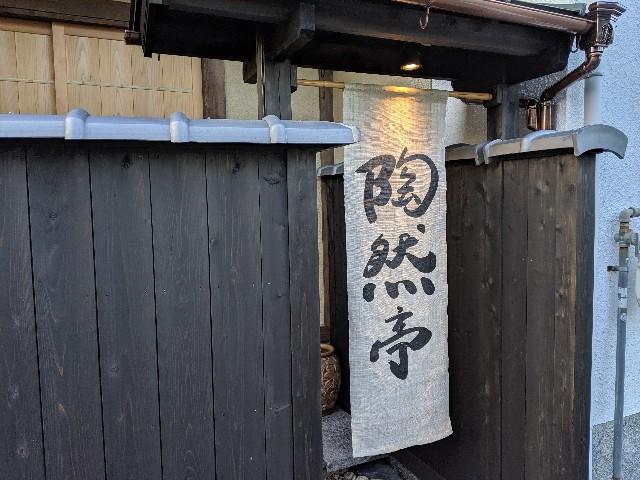 f:id:takeoki:20190619080450j:image