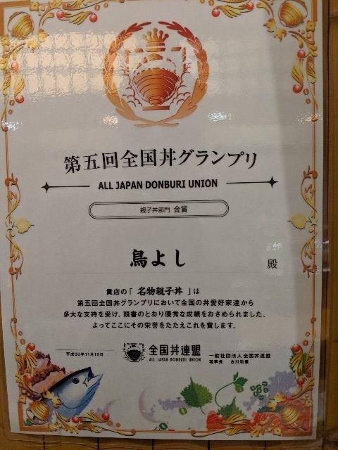 f:id:takeoki:20190619081434j:plain