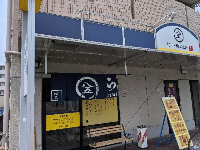 f:id:takeoki:20190620080652j:image