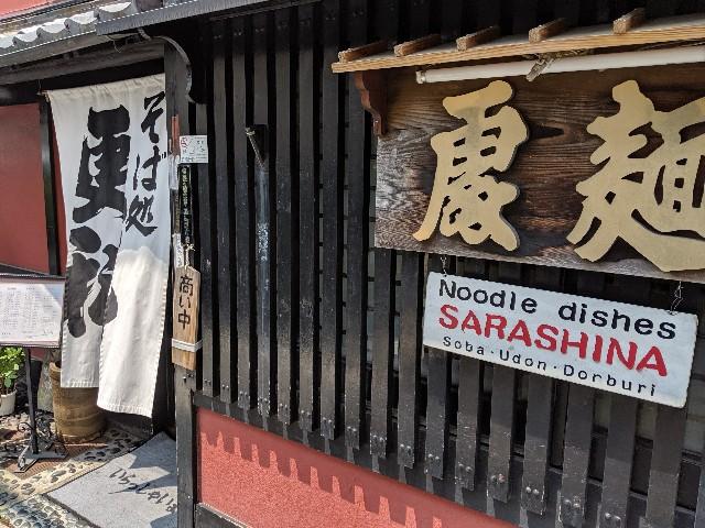 f:id:takeoki:20190621080346j:image