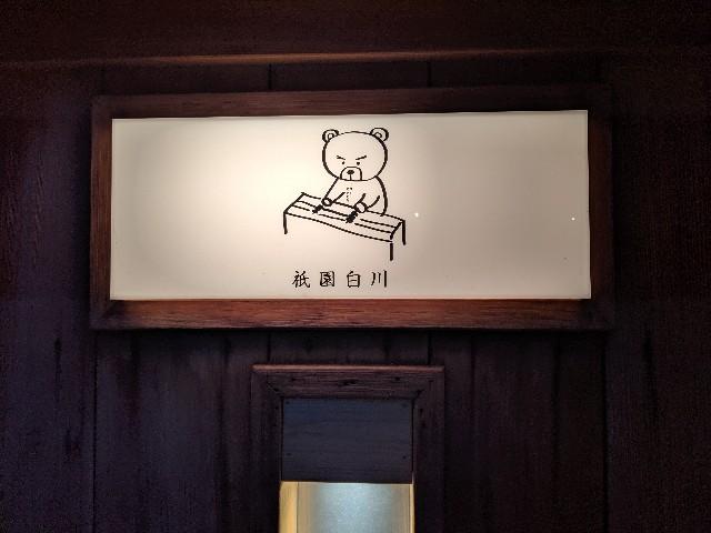 f:id:takeoki:20190621080422j:image