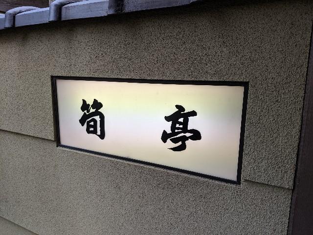 f:id:takeoki:20190627080700j:image