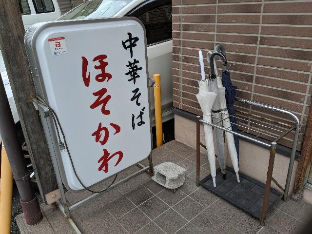 f:id:takeoki:20190703080009j:image