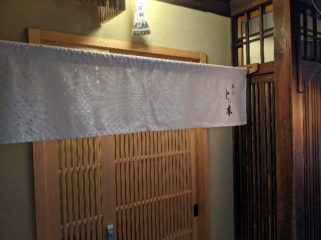 f:id:takeoki:20190703080041j:image