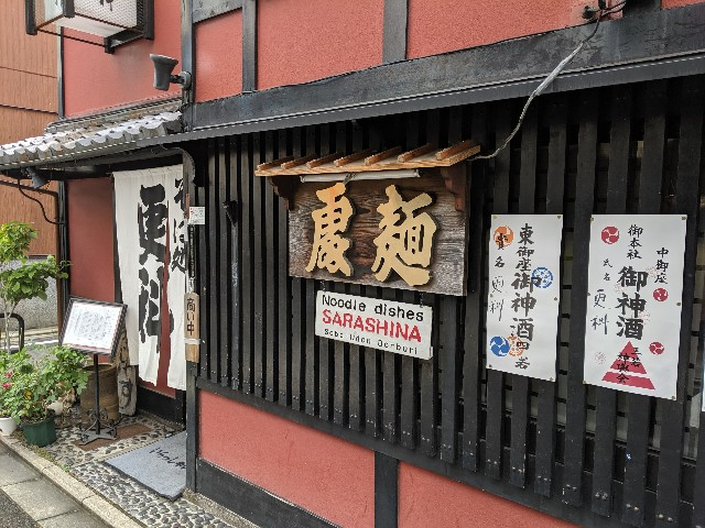 f:id:takeoki:20190719081308j:image