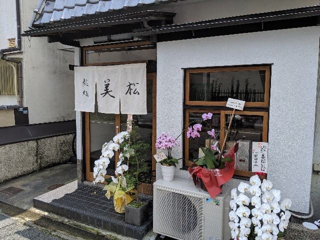 f:id:takeoki:20190724080956j:image