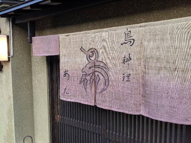 f:id:takeoki:20190724081035j:image