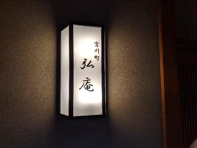 f:id:takeoki:20190726081027j:image