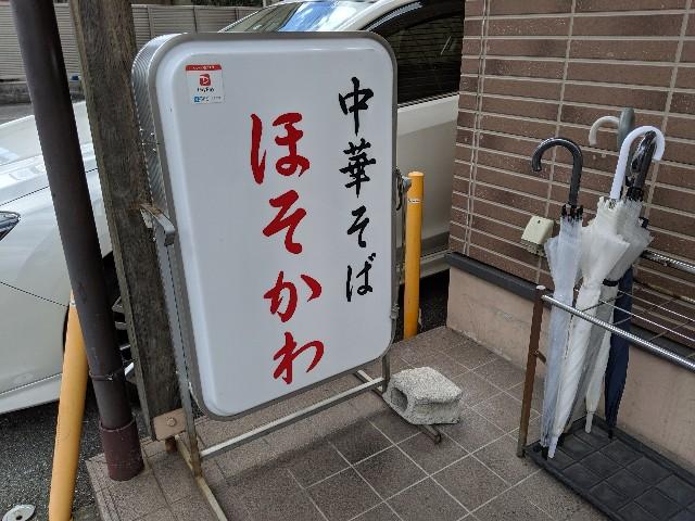 f:id:takeoki:20190727082022j:image