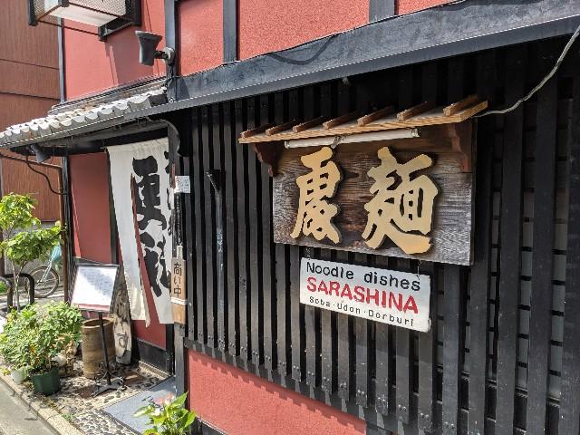 f:id:takeoki:20190730080536j:image