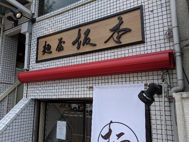 f:id:takeoki:20190802080028j:image