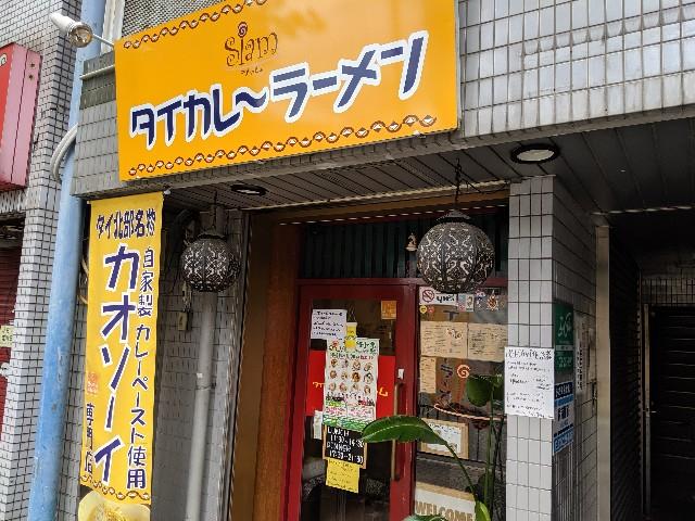 f:id:takeoki:20190807080757j:image