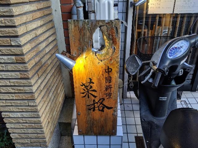 f:id:takeoki:20190807080830j:image