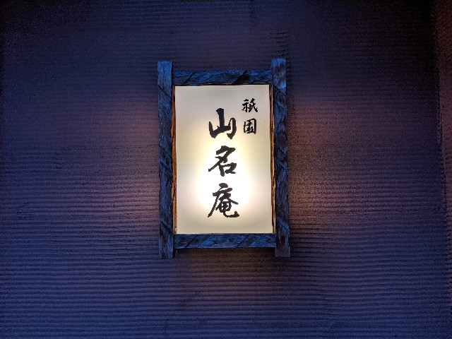f:id:takeoki:20190808081909j:image