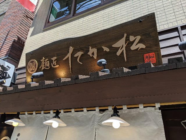 f:id:takeoki:20190811111649j:image