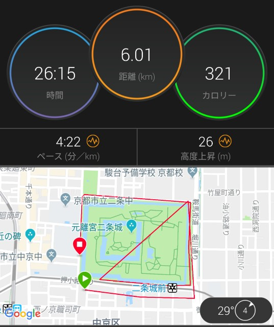 f:id:takeoki:20190811111752j:image