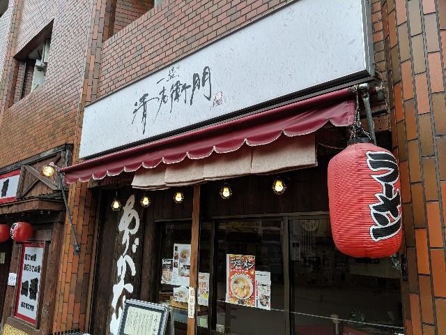 f:id:takeoki:20190814080813j:image