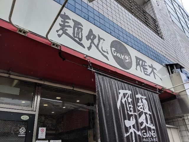 f:id:takeoki:20190821080913j:image