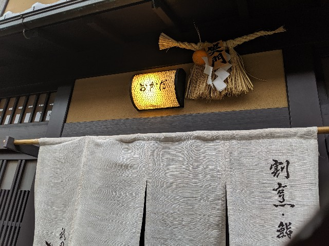 f:id:takeoki:20190823081054j:image