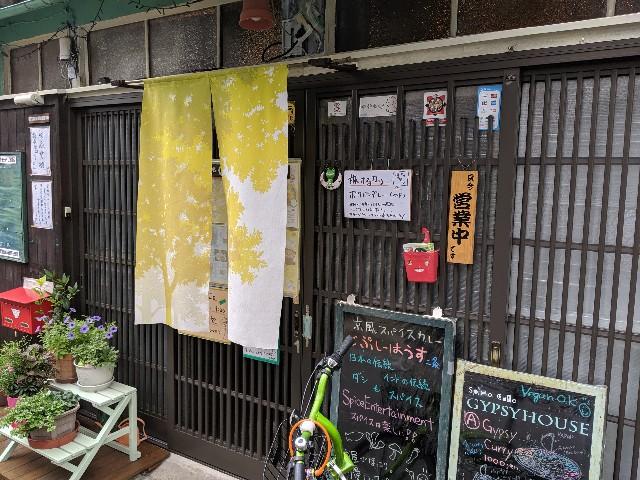 f:id:takeoki:20190828080846j:image