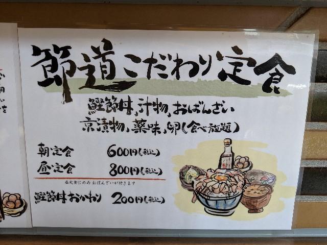 f:id:takeoki:20190830080238j:image