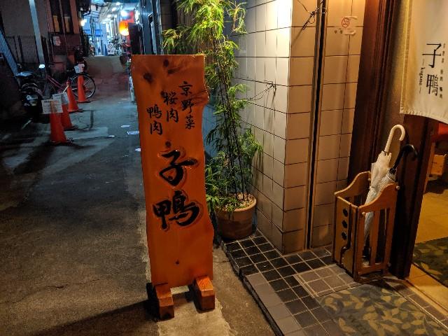 f:id:takeoki:20190919081555j:image