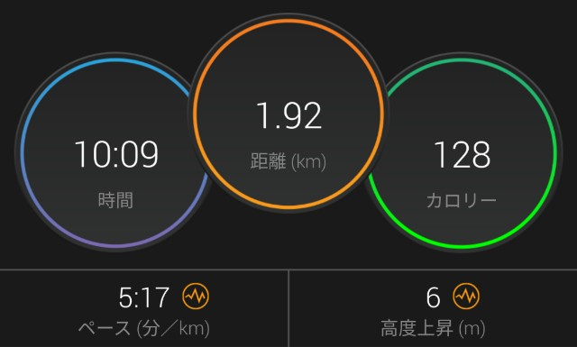 f:id:takeoki:20190924081832j:image