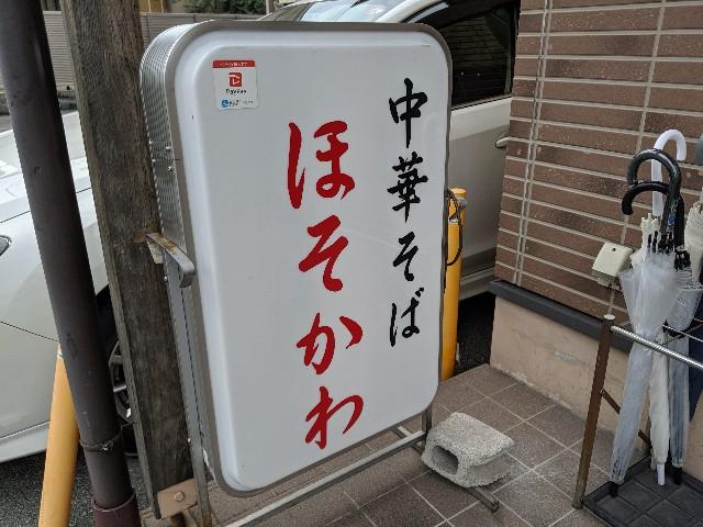 f:id:takeoki:20191003080404j:image