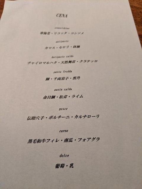f:id:takeoki:20191003081640j:plain